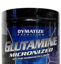 Glutamina para que sirve